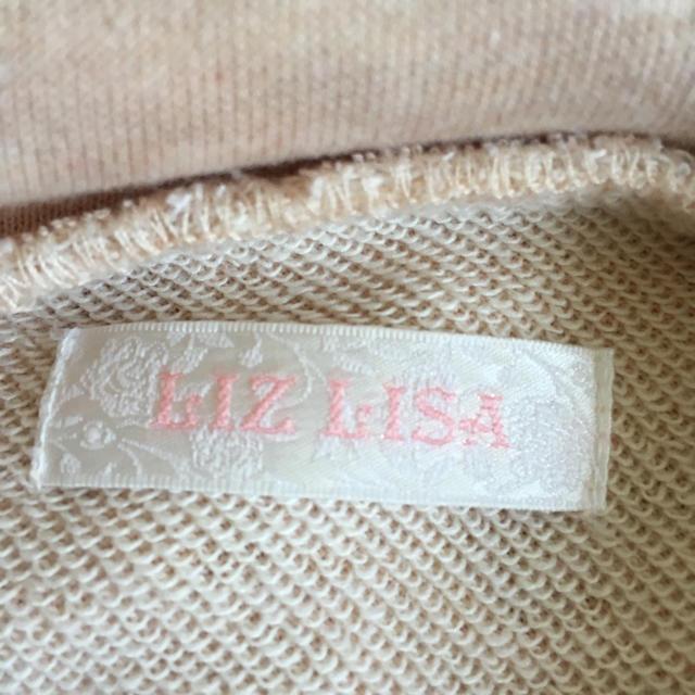 LIZ LISA(リズリサ)のリズリサ パーカー レディースのトップス(パーカー)の商品写真