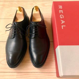 リーガル(REGAL)の美品 定価2.9万 リーガル REGAL 04RR プレーントゥ ブラック(ドレス/ビジネス)
