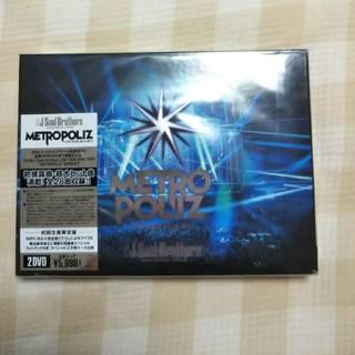 サンダイメジェイソウルブラザーズ(三代目 J Soul Brothers)の三代目 METROPOLIZ DVD初回生産限定盤 2枚組 未開封 (ミュージック)