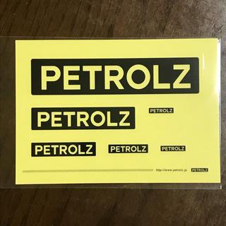 ペトロールズ ロゴ ステッカー ライブ会場限定 新品 PETROLZ(ミュージシャン)