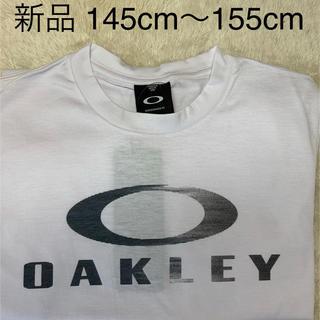 新品 OAKLEY 吸汗速乾性 DRY  Tシャツ   145cm〜155cm