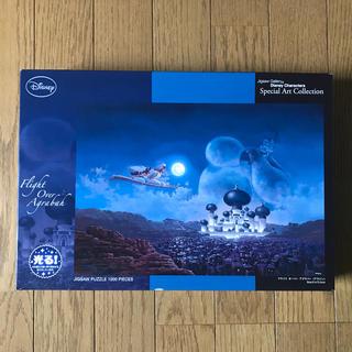 ディズニー(Disney)のアラジン ジグソーパズル 1000ピース(その他)