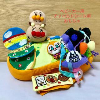 アンパンマン(アンパンマン)のアンパンマン おもちゃ           チャイルドシート用、ベビーカー用(ベビーカー用アクセサリー)