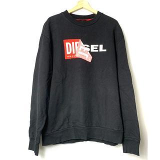 ディーゼル(DIESEL)の【H】国内正規品◆ディーゼル ボックスロゴ スウェット トレーナー 黒 L(スウェット)