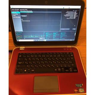 ec21a6582a デル ノートPCの通販 1,000点以上   DELLのスマホ/家電/カメラを買うなら ...