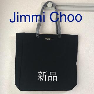 ジミーチュウ(JIMMY CHOO)の【新品】ジミーチュウ  トートバッグ(トートバッグ)