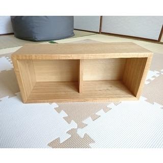 ムジルシリョウヒン(MUJI (無印良品))の無印良品 壁に付けられる家具  箱・44cm(棚/ラック/タンス)