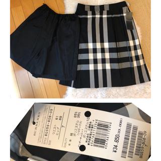 バーバリー(BURBERRY)の約3.4万未使用タグ付きバーバリー上質コットンチェック柄スカート(ひざ丈スカート)
