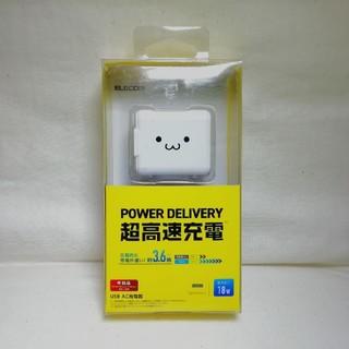 エレコム(ELECOM)のエレコム 充電器 ACアダプター コンセント MPA-ACCP02WF(バッテリー/充電器)