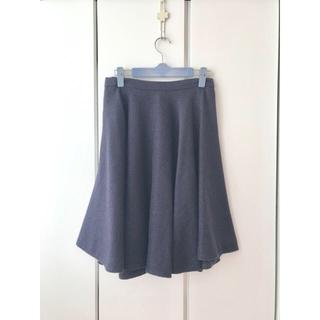 ツモリチサト(TSUMORI CHISATO)のツモリチサト フレアスカート(ひざ丈スカート)