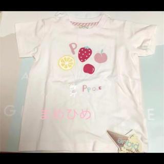 ジェラートピケ(gelato pique)の定価以下☆新品♡女の子Tシャツ90〜100♡ジェラートピケ(Tシャツ/カットソー)
