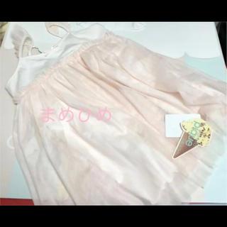 ジェラートピケ(gelato pique)の定価以下☆新品♡女の子バレエチュールドレスXXS♡ジェラートピケ(ワンピース)