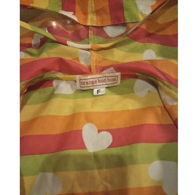 Orange bonbon(オレンジボンボン)の子供 レインコート(ポンチョ型 ) フリーサイズ キッズ/ベビー/マタニティのこども用ファッション小物(レインコート)の商品写真