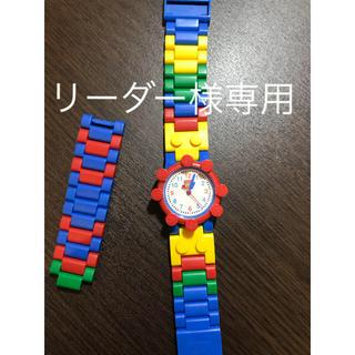 レゴ(Lego)のLEGO 腕時計(腕時計)