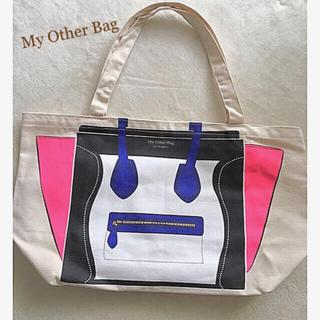 マイアザーバッグ(my other bag)のマイアザーバッグ (トートバッグ)