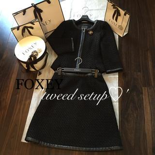 フォクシー(FOXEY)の♡美品♡フォクシーツイードセットアップ♡ブラックブラック♡(スーツ)