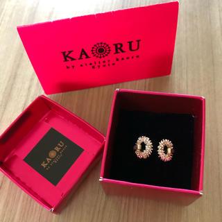 カオル(KAORU)のkaoru スパークル シリーズ  リング グリーンゴールド フリーサイズ(リング(指輪))