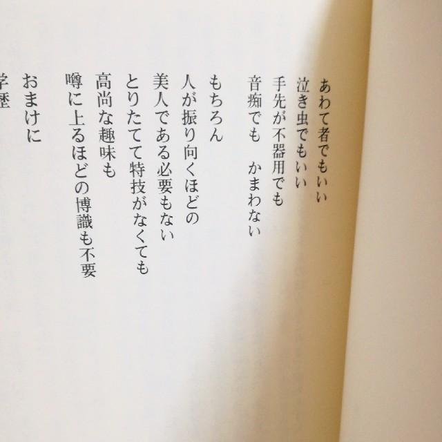 育母書 浜文子さん著書の通販 by 西バーグ's shop|ラクマ