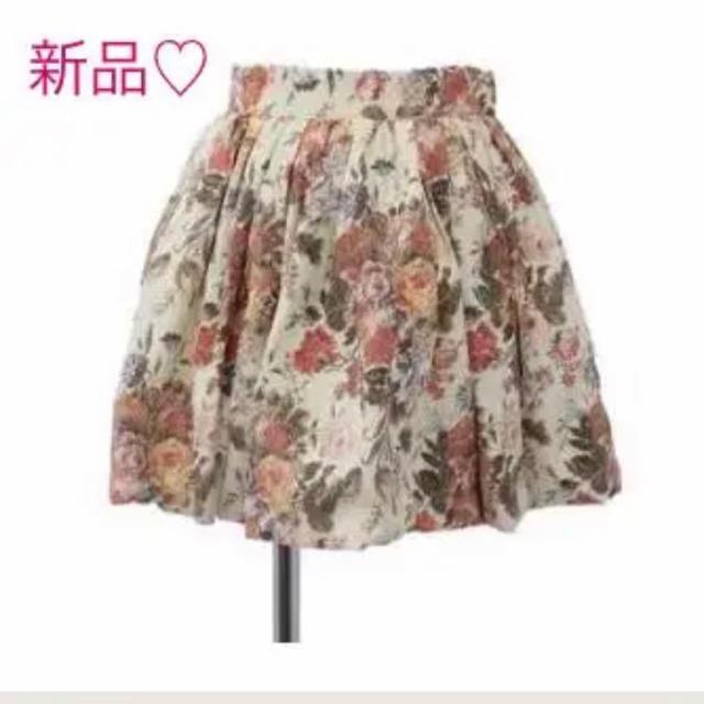 MERCURYDUO(マーキュリーデュオ)のスカート♡FRAY I.DビームスローリーズRHCバナナリパブリック レディースのスカート(ミニスカート)の商品写真