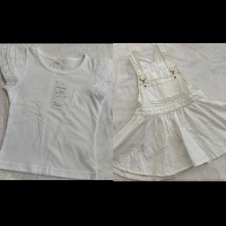 ニシマツヤ(西松屋)の【新品】ベビー フレンチスリーブシンプルTシャツ 95(Tシャツ/カットソー)
