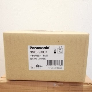 パナソニック(Panasonic)の在庫有Panasonic パナソニック LED非常用照明器具 NNFB93007(防災関連グッズ)