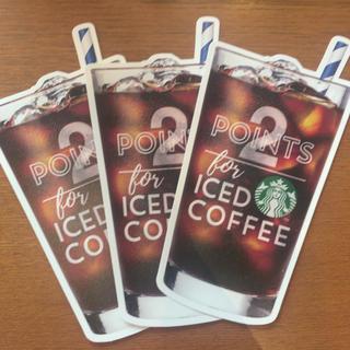 スターバックスコーヒー(Starbucks Coffee)のスタバ しおり 3枚セット(その他)