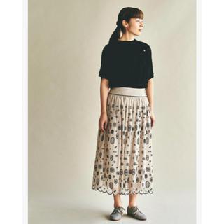ミナペルホネン(mina perhonen)のミナペルホネン  格安2019SS gemma チュールスカート 新品 38(ロングスカート)