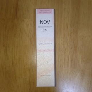 ノブ(NOV)のNOV ベースコントロールカラー ラベンダーピンク 下地(化粧下地)
