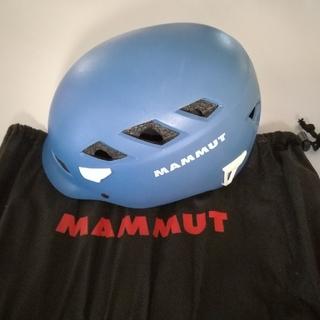 マムート(Mammut)の【値下げ】マムート ヘルメット El cap 52-57cm クライミング(登山用品)