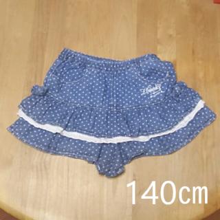 【140cm】水玉 ショートパンツ(パンツ/スパッツ)