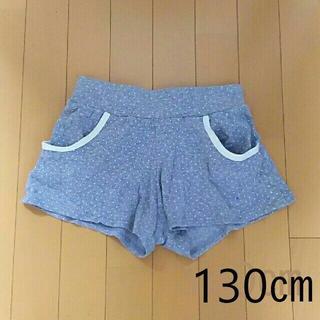 【130cm】グレー水玉ショートパンツ(パンツ/スパッツ)