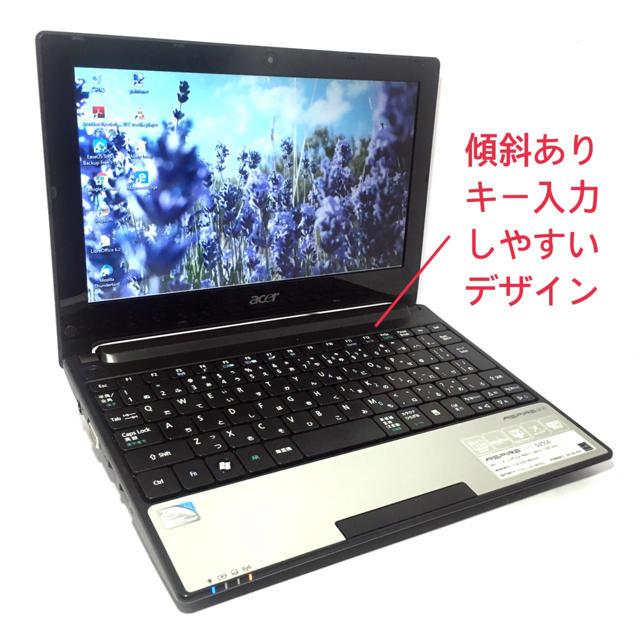 Acer(エイサー)の☆お洒落☆Acer D255E ラメ入りホワイト 高速SSD Office他 スマホ/家電/カメラのPC/タブレット(ノートPC)の商品写真