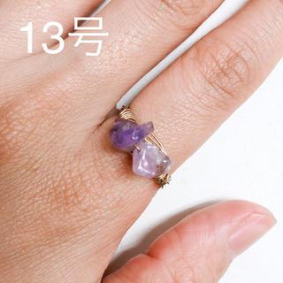 新品未使用 タグ付き アメリカ輸入 天然石 13号 水晶 紫 リング 指輪(リング(指輪))