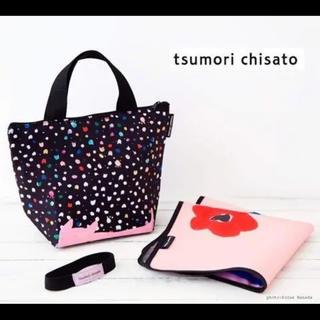 ツモリチサト(TSUMORI CHISATO)のツモリチサト 保冷バック 保冷シート ランチベルト 非売品(弁当用品)