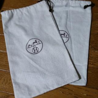 エルメス(Hermes)のお値下げしました☺エルメス靴袋(ドレス/ビジネス)