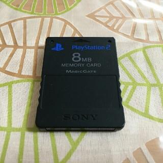 プレイステーション2(PlayStation2)のPS2  プレステ2  ソニー純正  メモリーカード ブラック(家庭用ゲーム本体)