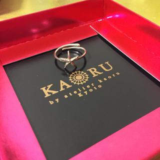 カオル(KAORU)のCOHAKU KAIRASHI☆シルバー ヒトデリング(リング(指輪))