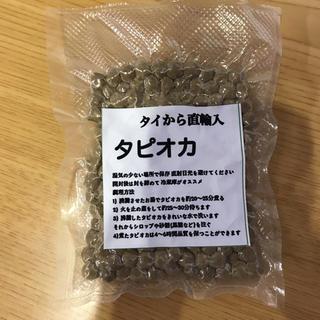 タピオカ(菓子/デザート)