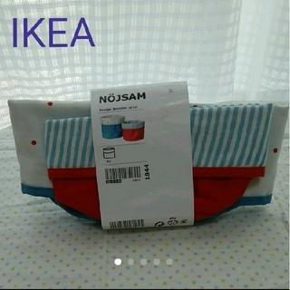 IKEA - お値下げ◆IKEA◆ノイサムNOJSAM 小物入れ