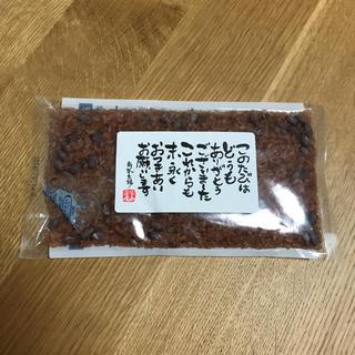 【新品未開封】お赤飯 引き出物(米/穀物)