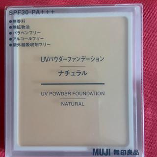 ムジルシリョウヒン(MUJI (無印良品))の無印  UVパウダーファンデーション  ナチュラル(ファンデーション)