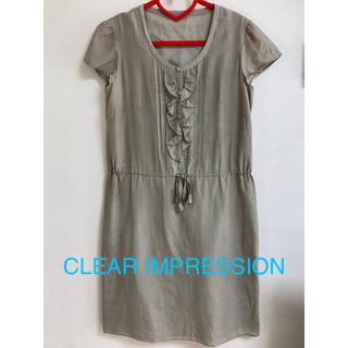 クリアインプレッション(CLEAR IMPRESSION)のCLEAR IMPRESSIONワンピース(ひざ丈ワンピース)