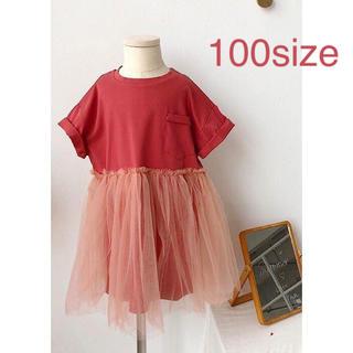 Tシャツチュールワンピース 100size(ワンピース)