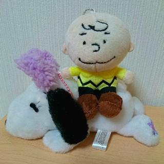 スヌーピー(SNOOPY)のスヌーピー チャーリーブラウンとベル ぬいぐるみマスコット♡(ぬいぐるみ)