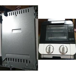 ドウシシャ(ドウシシャ)の新品未使用 オーブントースター コンパクトサイズ ミニマミスト派の方 プラ板用(調理機器)