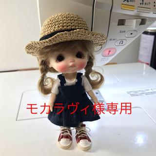 モカラヴィ様専用(人形)