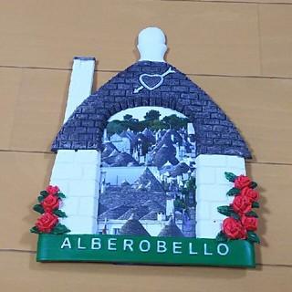 【イタリア土産】アルベロベッロの写真立て(フォトフレーム)