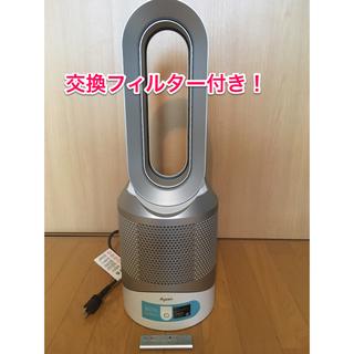 ダイソン(Dyson)のdyson HP02WS Dyson Pure Hot+Cool Link (扇風機)