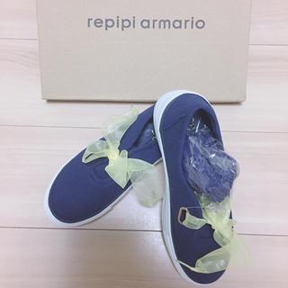 レピピアルマリオ(repipi armario)の【新品未使用】レディース スニーカー(スニーカー)