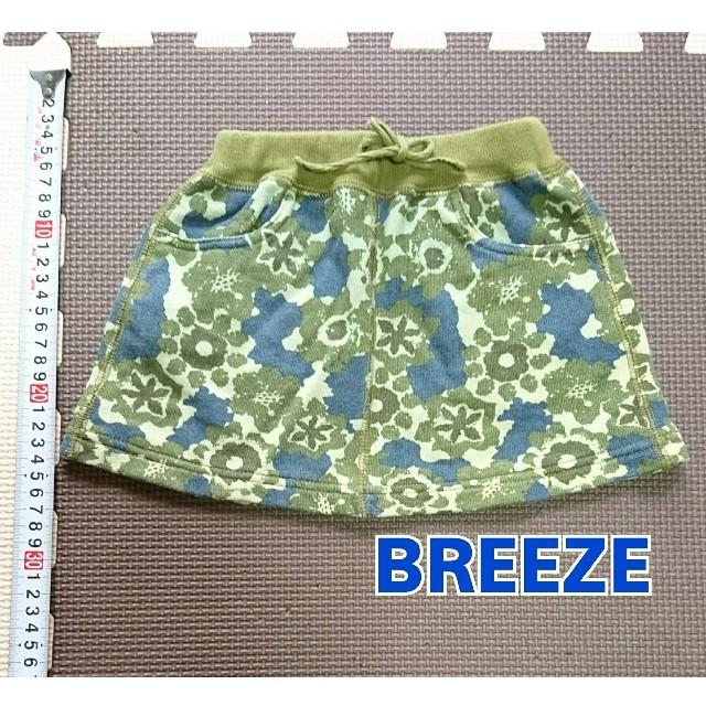 BREEZE(ブリーズ)のBREEZE♡スカート キッズ/ベビー/マタニティのキッズ服 女の子用(90cm~)(スカート)の商品写真